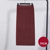 Red 70cm