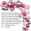 Balloon цепи 18