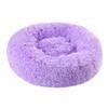 Фиолетовый-60см