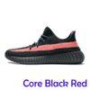 Ядро черный красный