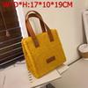 Yellow c-28 x 12 x 24 Cm