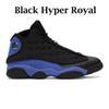 Hyper Black Royal