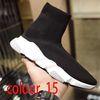 Colour 15