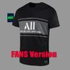 fans troisième chemise + patch