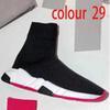 Colour 29