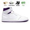 # A16 High Ob Court Purple 36-46