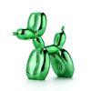 الأخضر 10CM خ 4cm س 10cm