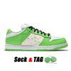 C41 Mean Green 36-45