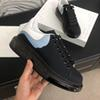 İyi ayakkabılar