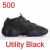 500 Utility Black.