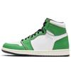 1S 5.5-12 Lucky Green
