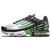 40-45 Ghost Green