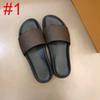 # 1 marrom