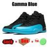 # 22 gamma bleu 40-47