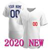 2020 قاعدة فليكس مخصصة (DAOQI)