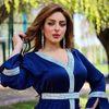 Royal Blue Abaya.