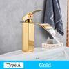 Тип A - Золото