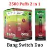 switch duo(mix color)