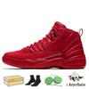 D40 Gym Red 2018 40-47
