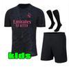 20/21 3 Kids Kit.