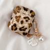 leopard shell for gen 1 2
