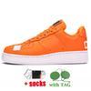 # 20 JDI Orange 36-45