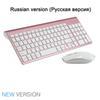 Rosa Rusia Version