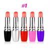 # 1 вибраторы смешанные цвета