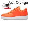 D23 36-45 JDI Orange