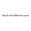 차이점 가격을 지불하십시오