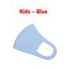 키즈 - 블루