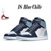 1S 블루 냉각