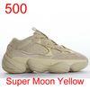 500 Super Moon Giallo