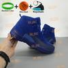13. 딥 로얄 블루
