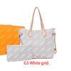 G5 شبكة بيضاء