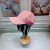 5 قبعة وردية