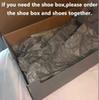 صندوق الأحذية