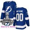 Mens 2021 Champions Blue S-XL
