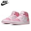1S الرقمية الوردي 36-45