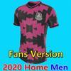 P01 2020 홈 팬들