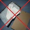 kutu olmadan
