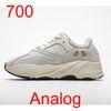 700 analogici