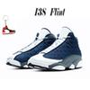 13S Flint 5.5-13