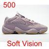 500 Vision morbida
