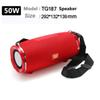50W red