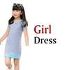 Mädchen Kleid grau