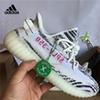39 zebra.