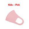 키즈 - 핑크
