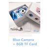 8 ГБ синей камеры