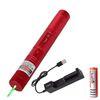 Red Laser Usb